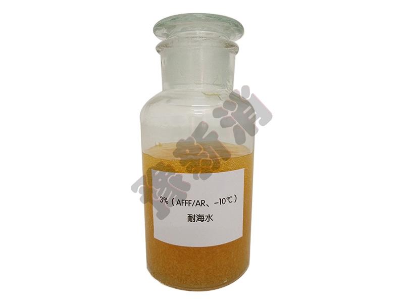 3%水成膜抗溶型泡沫灭火剂.jpg